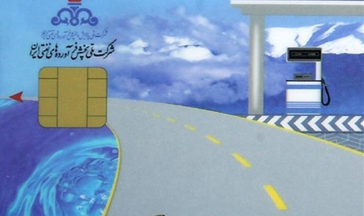 محدودیت در کارت سوخت جایگاه داران در ایران
