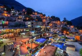 ماسوله، شهر افسانهای گیلان در انتظار ثبت جهانی