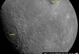 ثبت نخستین تصاویر فضاپیمای هندی Chandrayaan از ماه +عکس