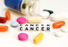 ۷۵مرکز تشخیص زودرس سرطان در کشور / وضعیت دسترسی به داروهای سرطان