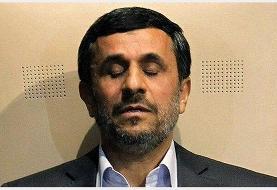 روایت وزیر دولت دهم از ماجرای خانهنشینی ۱۱ روزه احمدینژاد: برخی دوستان گریه کردند اما راضی نشد ...