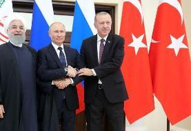 اردوغان: در مسکو به دنبال سازش درباره ادلب هستیم