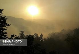 آتشسوزی منطقه حفاظتشده دیل گچساران مهار شد