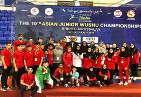 آینده سازان ووشو ایران روی سکوی نایب قهرمانی آسیا