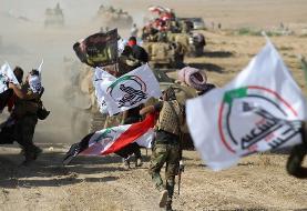 اسرائیل مواضع شبهنظامیان شیعه عراق را بمباران کرد