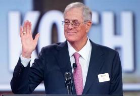 Billionaire financier of US candidates David Koch dies at 79