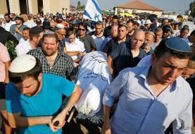 Israel arrests Palestinians after deadly West Bank blast