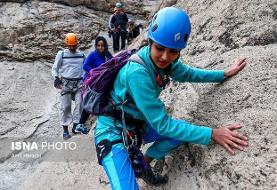 شرایط کوهنوردی در هوای گرم چیست؟