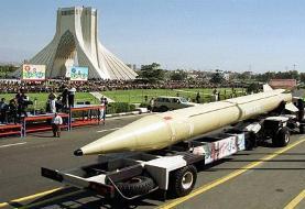 فرمانده کل سپاه پاسداران: ایران یک آزمایش موفق موشکی انجام داد