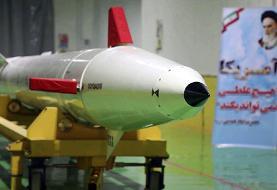 سپاه: ایران موشک جدیدی را آزمایش کرد