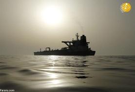 بلومبرگ: نفتکش ایرانی آدریان به سمت ترکیه تغییر مسیر داد