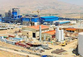 صنایع کردستان و نگرانیهای زیستمحیطی