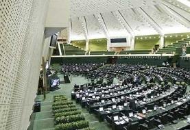 محمد عزیزی و فریدون احمدی، دو نماینده بازداشتشده مجلس، آزاد شدند