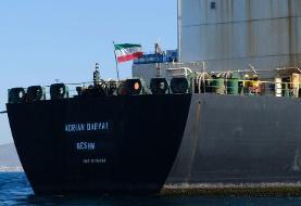 گفته می شود، نفتکش ایرانی تحت تعقیب ایالات متحده به سمت ترکیه می رود