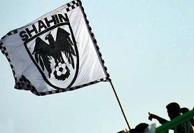 اطلاعیه باشگاه شاهین بوشهر درباره بلیتفروشی دیدار با سپاهان