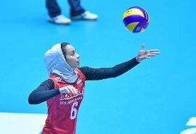 والیبال بانوان آسیا؛ شکست ایران برابر قزاقستان