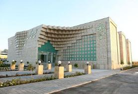افتتاح گلشن در گلشهر مشهد