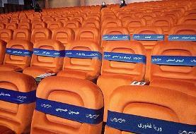 صندلى خالى سپاهانىها در مراسم برترینهای فوتبال ایران+عکس