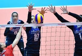 والیبال قهرمانی زنان آسیا/ شکست ایران مقابل قزاقستان و تلاش برای عنوان هفتمی