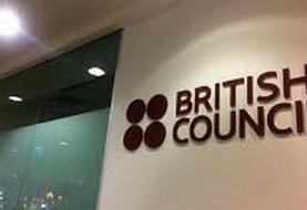 Aras Amiri's conviction likely to focus attention on the British Council's covert role