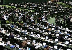 تاثیر نفت بر اقتصاد ایران چقدر است؟
