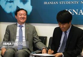 سفیر چین در ایران: چینیها از سفر به ایران منع نشدهاند