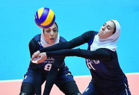 تیم ملی والیبال بانوان ایران مقابل قزاقستان شکست خورد