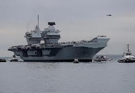 بریتانیا یک ناو جنگی دیگر به خلیجفارس اعزام میکند