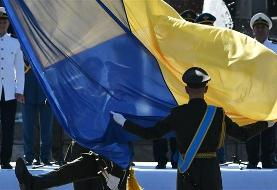 Ukraine celebrates Independence Day