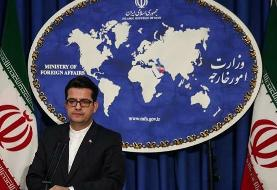 Iran warns: US missile test triggers global arms race, threatens peace