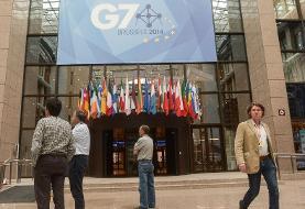 آغاز اجلاس گروه «جی ۷» در فرانسه