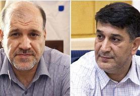 حضور «فریدون احمدی» و «محمد عزیزی» در جلسه علنی مجلس