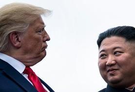 ترامپ: آزمایش موشکی کره شمالی ناقض مذاکرات نیست/