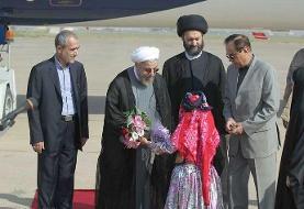 مطالبات اردبیلیها از رئیس جمهوری