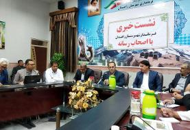 افتتاح ۱۴۱ پروژه، هدیه دولت به زاهدانیها