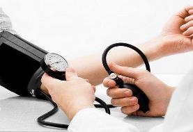 فشار خون بالا مغز را کوچک میکند