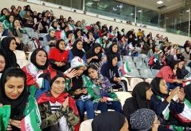 وزارت ورزش: زنان میتوانند ۱۸ مهر به ورزشگاه آزادی بروند