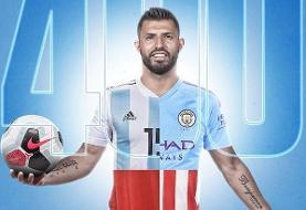 رکورد ستاره آرژانتینی در لیگ جزیره (عکس)