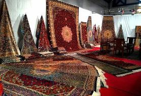 افتتاح نمایشگاه فرش دستباف (+عکس)