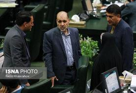 تصاویر |  بازگشت ۲ نماینده بازداشتی به صحن مجلس