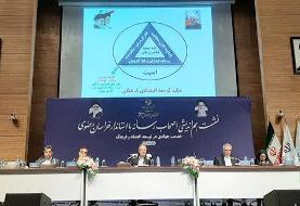 افق روشن اجرای طرح مثلث اقتصادی در خراسان رضوی