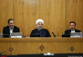 کاربران خبرآنلاین به دولت روحانی: ۲ سال برای حل مشکل مسکن و دلار زمان دارید /تکلیف برجام را مشخص ...