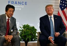 Trump, Abe in disagreement over seriousness of North Korea's missile tests