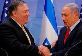 محورهای ضدایرانی گفتوگوی پمپئو و نتانیاهو