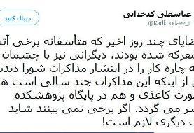 انتقاد سایت احمدتوکلی از کدخدایی: سایتی که می گویید مذاکرات شورای نگهبان در آن منتشر شده از ۵سال ...