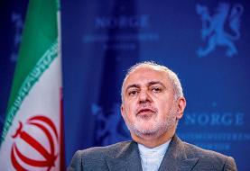 Iran's Zarif makes surprise trip to G-7, catching Trump off-guard
