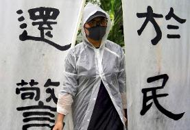 The Latest: Hong Kong police roll out water cannon trucks