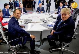 ایران در نشست گروه هفت؛ ترامپ پیشنهادات ماکرون را رد میکند؟