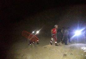 گم شدن ۶ نفر از یک خانواده در بازگشت از آبگرم/امداد در تاریکی شب
