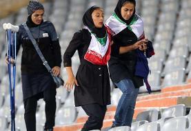 فراهم شدن حضور زنان در ورزشگاهها جهانی شد